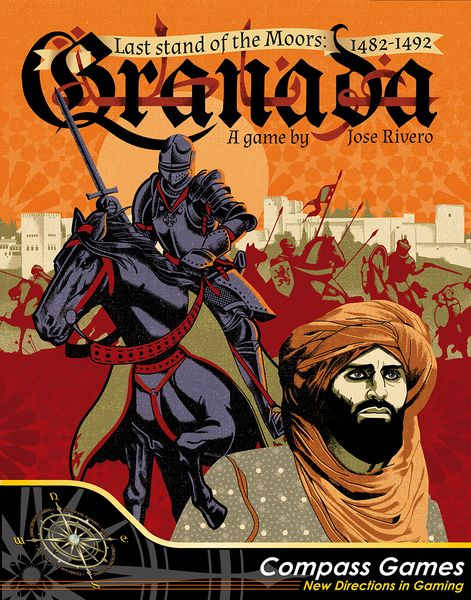 Granada The Last Stand of the Moors cover artwork